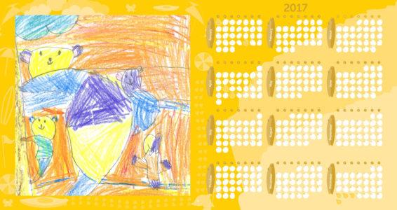 Yellow-Beach-Drawing