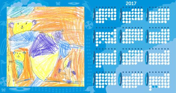 Blue-Beach-Drawing